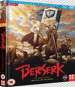 Berserk - Film 1: Egg of the King Collectors Edition Blu-ray Blu-ray