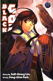 Black God, Vol. 15 (Paperback) Books
