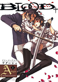 Blood+ Adagio Volume 2 (Manga) (Paperback) Books