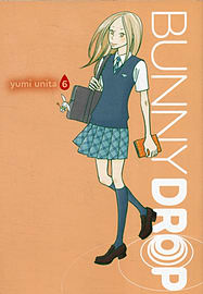 Bunny Drop, Vol. 7 (Paperback) Books