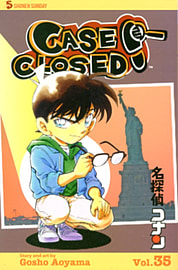 Case Closed Vol 37 (Paperback) Books
