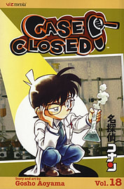 Case Closed 19 (Paperback) Books