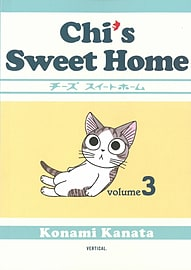 Chi's Sweet Home: Volume 4 (Paperback) Books