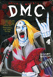 Detroit Metal City 10 (Paperback) Books