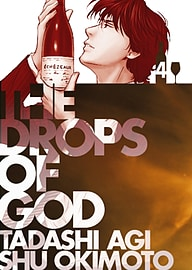 Drops Of God, Vol.3 (Paperback) Books