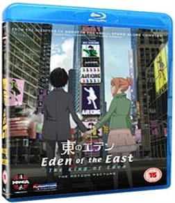 Eden Of The East - Movie 1 - King Of Eden [Blu-ray] Blu-ray