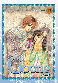 Goong: Vol 14 (Paperback) Books