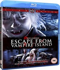 Higanjima - Escape From Vampire Island [Blu-ray] Blu-ray