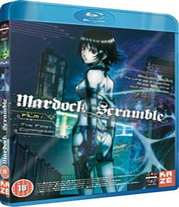 Mardock Scramble - The First Compression [Blu-ray] Blu-ray