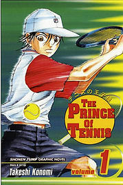 The Prince of Tennis: v. 17 (Prince of Tennis) (Paperback) Books