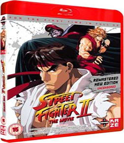 Street Fighter II: The Movie Blu-ray Blu-ray
