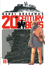 20th Century Boys 21 (Naoki Urasawa's 20th Century Boys) (Paperback) Books