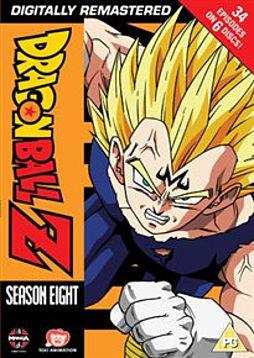 Dragonball Z Season 8 [DVD] DVD
