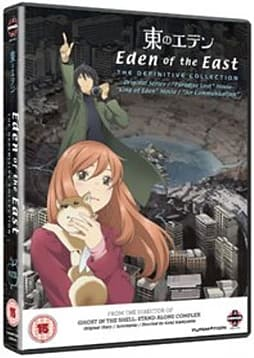 Eden Of The East: The Definitive Collection [DVD] DVD