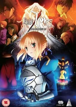 Fate/Zero: Part 2 [DVD] DVD