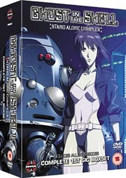 Ghost In The Shell - Stand Alone Complex - SAC 1st GIG - Complete Box Set [DVD] DVD