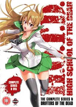 High School of the Dead: Drifters Of The Dead Edition (Series & OVA) [DVD] DVD