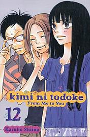 Kimi ni Todoke 12 (Kimi Ni Todoke: From Me to You) (Paperback) Books