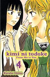 Kimi ni Todoke: From Me to You Volume 4 (Paperback) Books