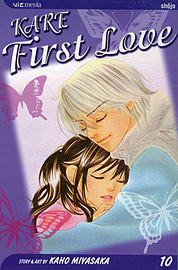 KARE FIRST LOVE VOL 10 Books