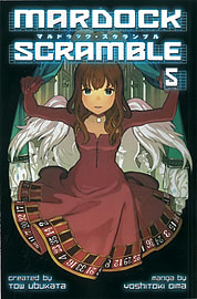 Mardock Scramble 5 Books