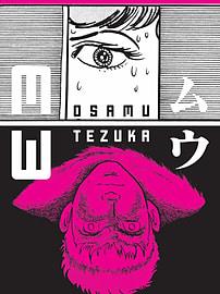 MW (Paperback) Books