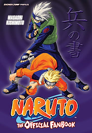 Naruto: The Official Fanbook (Shonen Jump Profiles) (Paperback) Books