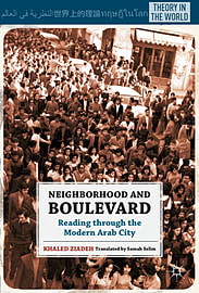 Neighborhood and Boulevard: Reading through the Modern Arab City (Theory in the World) (Hardcover) Books