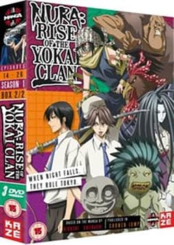 Nura - Rise Of The Yokai Clan Season 1 Part 2 [DVD] DVD