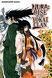 Nura: Rise of the Yokai Clan 16 (Paperback) Books