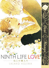NINTH LIFE LOVE Books