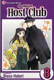 Ouran High School Host Club volume 8 (Paperback) Books