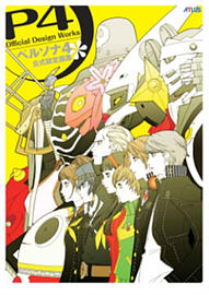 Persona 4: Official Design Works (Paperback) Books