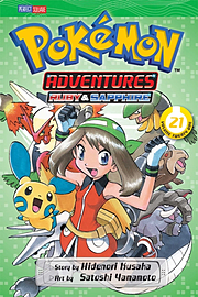Pokemon Adventures 21 (Paperback) Books