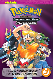 Pokemon Adventures Diamond and Pearl/Platinum 3 (Pokemon Adventures Diamond & Pearl Platinum) (Paper Books