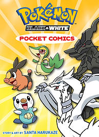 Pokemon Pocket Comics 1 (Pokemon (Viz Paperback)) (Paperback) Books