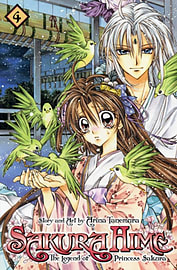 Sakura Hime: The Legend of Princess Sakura 4 (Paperback) Books