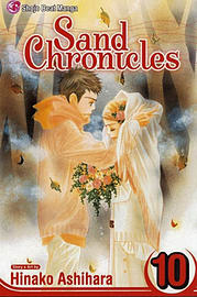 Sand Chronicles Vol 10 (Paperback) Books