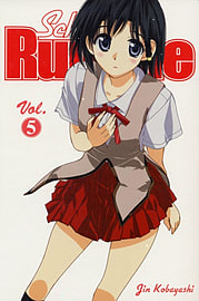 School Rumble Vol 5: v. 5 (Paperback) Books