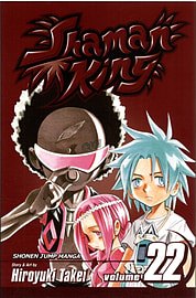 Shaman King: v. 22 (Paperback) Books