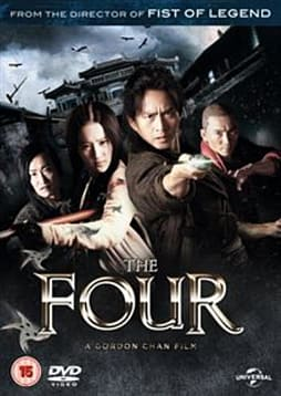 The Four [DVD] [2012] DVD
