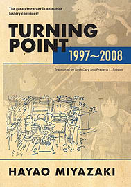 Turning Point 1997-2008 (Hardcover) Books