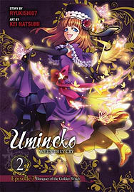 Umineko When They Cry Episode 3: Banquet of the Golden Witch, Vol. 2 (Paperback) Books