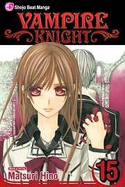 Vampire Knight 15 (Paperback) Books