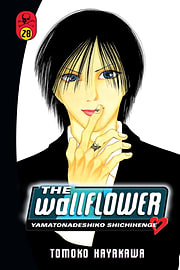 Wallflower, The 28 (Wallflower: Yamatonadeshiko Shichihenge) (Paperback) Books