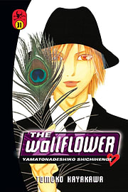 Wallflower, The 31 (Paperback) Books