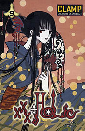 XXXHOLIC VOLUME 9 Books
