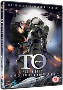 2001 Nights (Fumihiko Sori's TO) [DVD] DVD