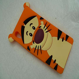TIGGER SILICONE CASE FOR SONY XPERIA Z1 L39H Mobile phones
