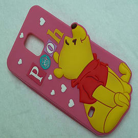 DIA DISNEY WINNIE THE POOH STANDING SERIES 4 SILICONE CASE COVER FOR SAMSUNG GALAXY S5 G900H Mobile phones